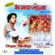 Bhajan Sandhya - A Live Recording At Hare Krishna Mandir - Anup Jalota