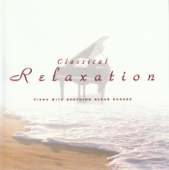Classical Relaxation: Piano-Various Artists