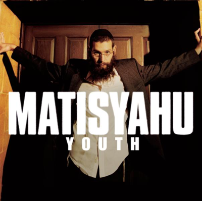 King Without a Crown - Matisyahu song