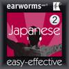 Earworms Learning - Rapid Japanese, Vol. 2 (Unabridged) artwork
