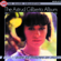 The Shadow of Your Smile - Astrud Gilberto