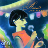 The Diva Series: Astrud Gilberto - Astrud Gilberto