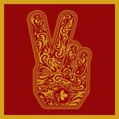 Stone Temple Pilots - Hickory Dichotomy