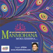 [Download] Manmohana Mora Krishna - Lounge MP3