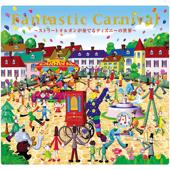 Fantastic Carnival~ストリートオルガンが奏でるディズニーの世界