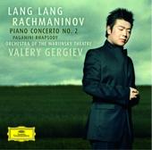 [Download] Piano Concerto No.2 in C Minor, Op. 18: II. Adagio Sostenuto MP3