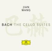 Cello Suite No. 1 in G Major, BWV 1007: I. Prélude