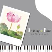 蕾(つぼみ) [Piano]