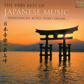 The Very Best Of Japanese Music-Various Artists