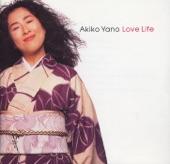 Akiko Yano - Bakabon