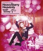 Tommy heavenly6 - Pray