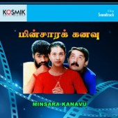 Minsara Kanavu (Original Motion Picture Soundtrack)-A. R. Rahman