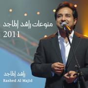 Monawat Rashed Al Majid 2011 - Rashed Al Majid - Rashed Al Majid