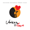 Voices of Love - Various Artists