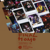 [Download] An Apple (Live) MP3