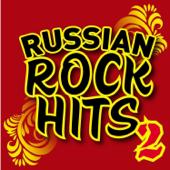 Russian Rock Hits, Pt. 2