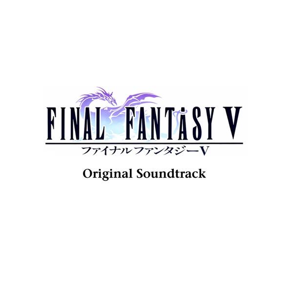 Final Fantasy 10 OST FLAC 11