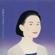 月夜愁 Moonlight Blue - Sarah Chen