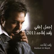 Ajmal Agahni Rashed Al Majid - Rashed Al Majid - Rashed Al Majid