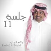 Ya Habibi - Rashed Al Majid