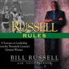 Bill Russell with David Falkner - Russell Rules: 11 Lessons on Leadership from the 20th Century's Greatest Winner artwork