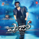 Shadow (Original Motion Picture Soundtrack) - EP - Thaman S.