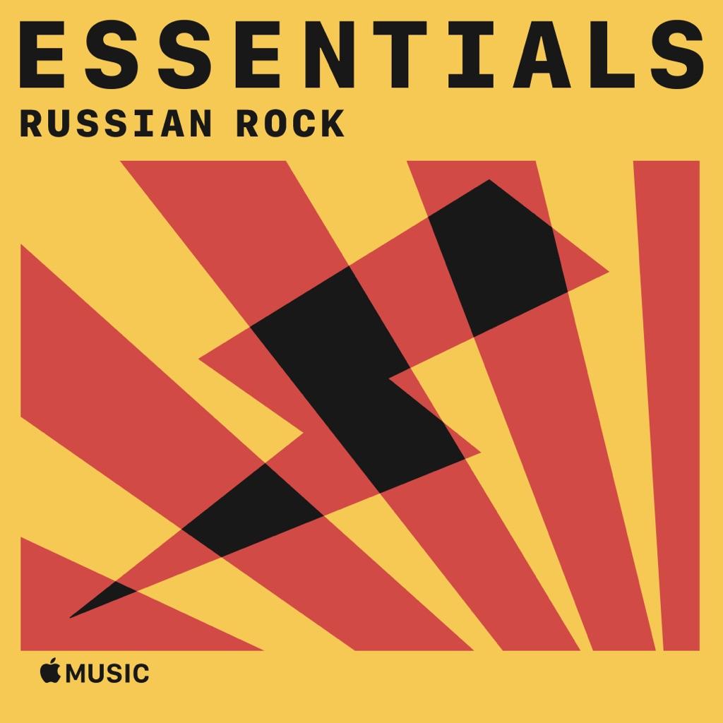 Russian Rock Essentials