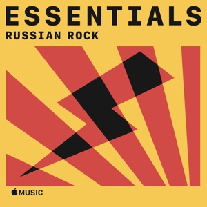 Russian Rock Essentials
