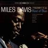 Miles Davis - Kind of Blue (Legacy Edition) обложка