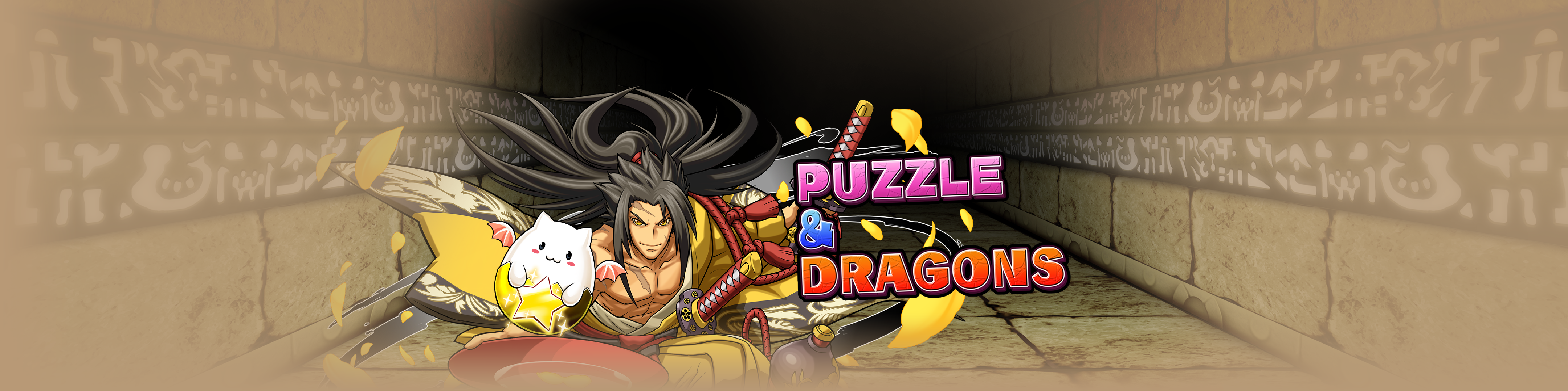 Puzzle & Dragons (English) - Revenue & Download estimates