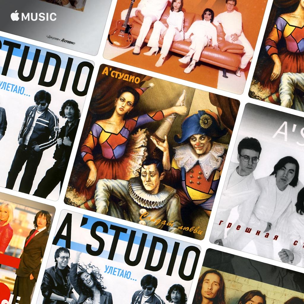 A'Studio Essentials
