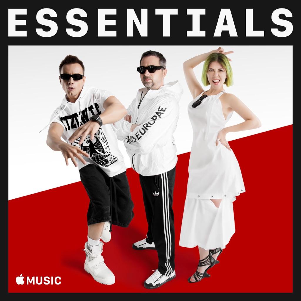 Diskoteka Avariya Essentials