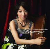 Chihiro Yamanaka - Boolavogue