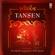 Tansen, Vol. 1 & 2 - Various Artists