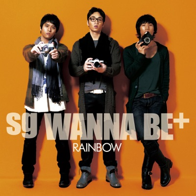 Rainbow - SG Wannabe