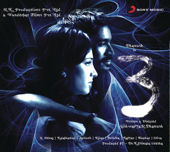 3 (Original Soundtrack)-Anirudh Ravichander
