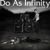 Kimi ga inai mirai - Do As Infinity