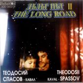 The Long Road II