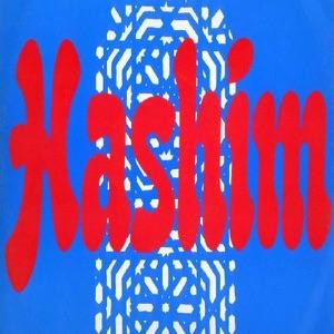 Al-Naafyish (The Soul) - EP