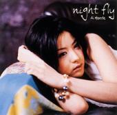 night fly - EP