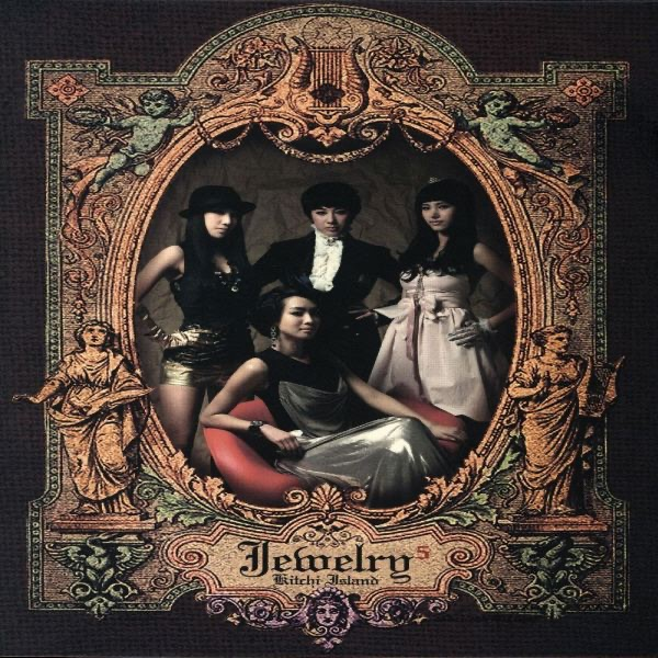 Jewelry – Kitchi Island [iTunes Plus M4A] | iplusall.4fullz.com