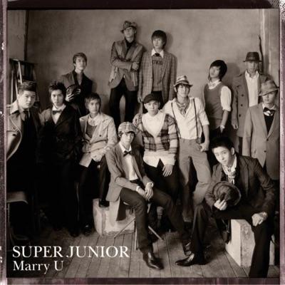 Special Single (Marry U) - EP - Super Junior