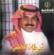 Shertan al Zahab - Rashed Al Majid