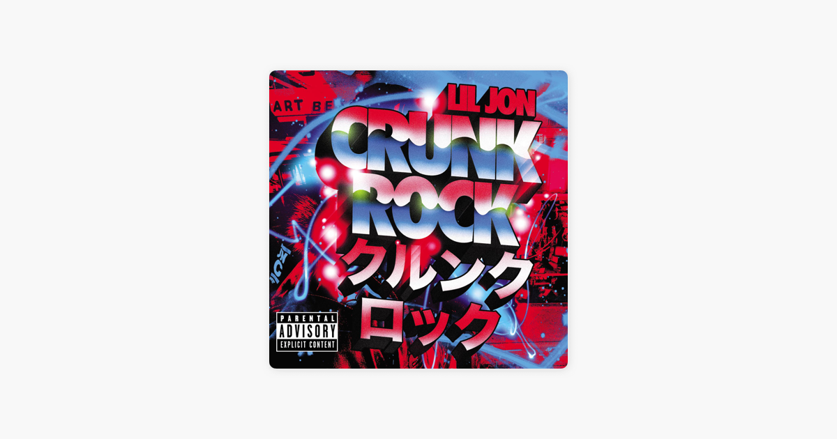crunk rock deluxe edition