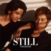 STILL - EP