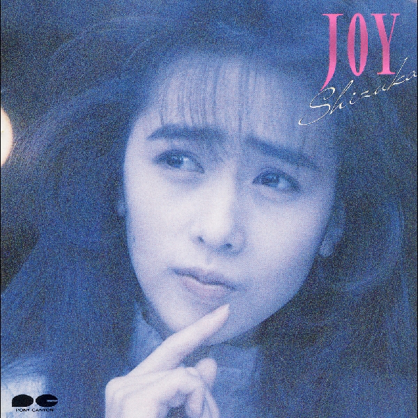 Image result for shizuka kudo joy