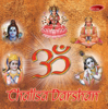 Chalisa Darshan - Alap Desai, Ashit Desai, Devaki Pandit & Sanjeev Abhyankar