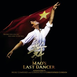 maos last dancer