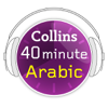 Collins - Arabic in 40 Minutes: Learn to speak Arabic in minutes with Collins artwork