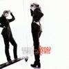 Donna Lewis - I Love You Always Forever artwork